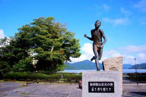 箱根駅伝の石碑