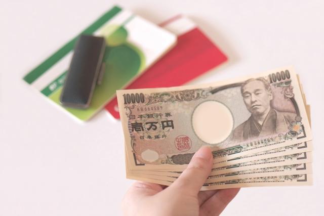 印鑑と通帳と現金預金