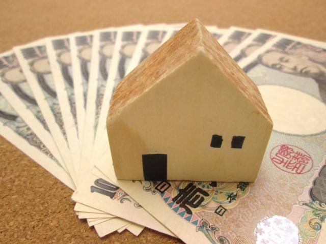 不動産融資